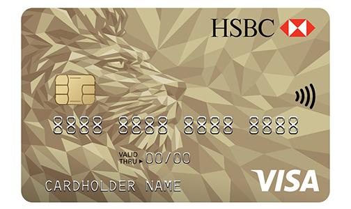HSBC Gold Visa Cash Back - How to Apply for a Credit Card